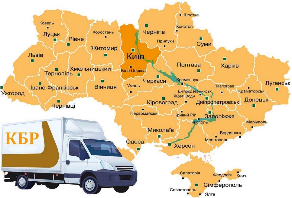 Доставка металлоконструкций - Киев, Украина